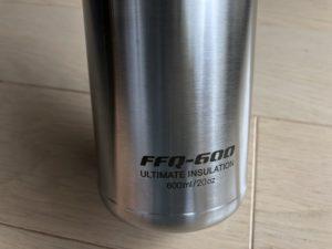 Thermos FFQ-600-02
