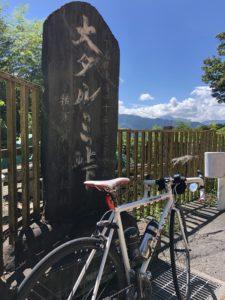 リハビリライド-大垂水峠