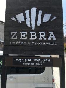 リハビリライド-ゼブラコーヒー01