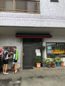 平塚市 廣苑外観03