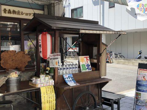 ツール・ド・御朱印 - 18 香取神社参道の誘惑