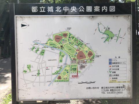 都立城北公園案内図