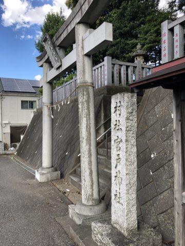 ツール・ド・御朱印 - 16 宮戸神社