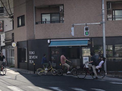 TOKI SEVEN TEA