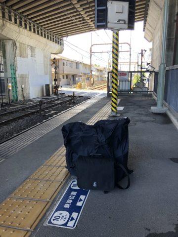ツール・ド・御朱印 - 07 地元の駅から輪行