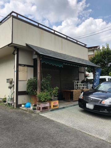 山田屋 羽村堰店