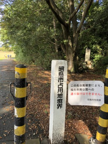 季節の移り変わり-NeoPRIMATO-15-昭島
