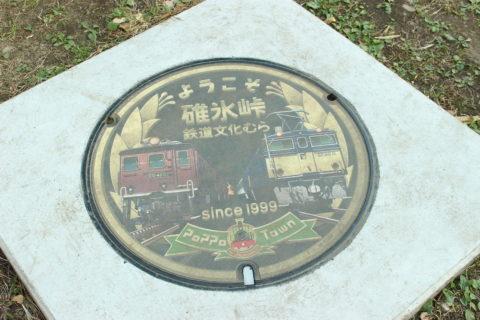 鉄道遺産 アプトの道を歩く-33