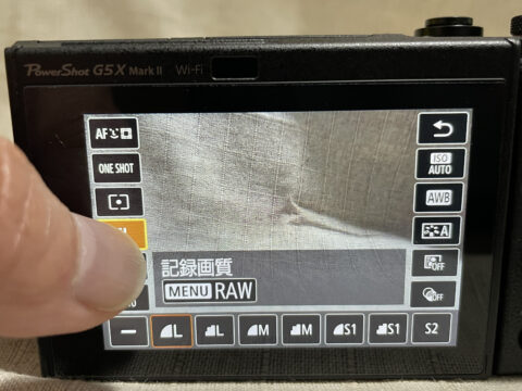 Welcome! Canon Powershot G5X MarkⅡ -02