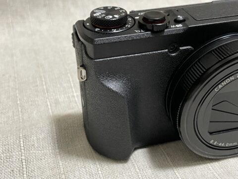 Welcome! Canon Powershot G5X MarkⅡ -04