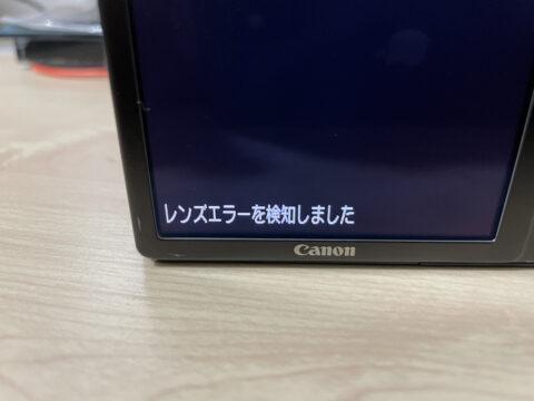 ありがとう! Canon PowerShot S90-03